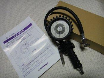 tx52658c.jpg